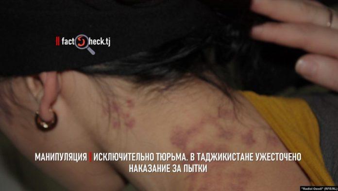 Манипуляция | Исключительно тюрьма. В Таджикистане ужесточено наказание за пытки
