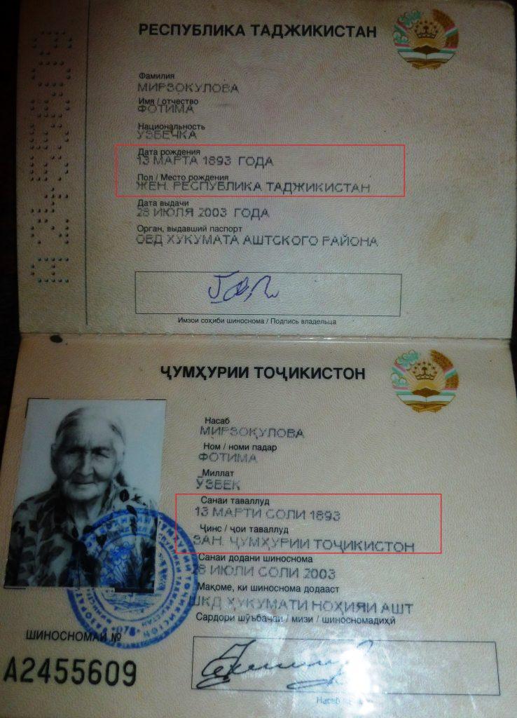 Pasport