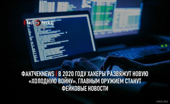 hackersRU