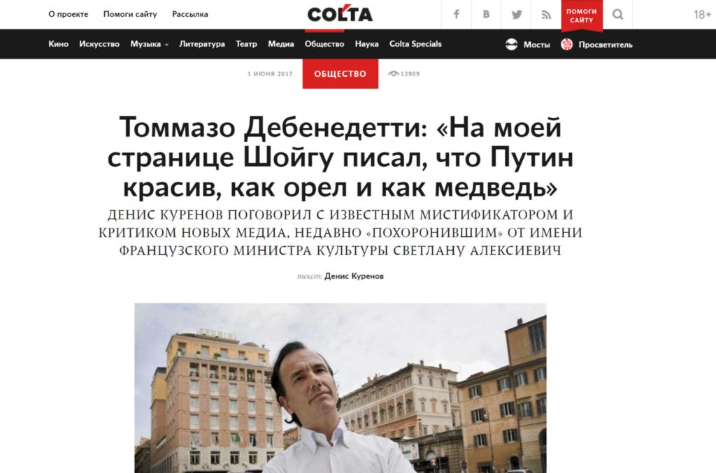 colta.ru