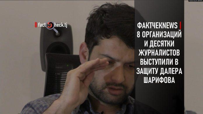 Zayavlenie journalistov