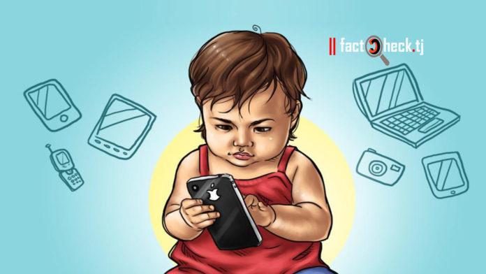 kids & gadgets