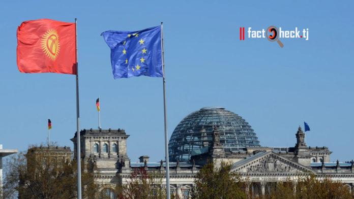 Правда | Европейский союз готов предоставить «техническую помощь»
