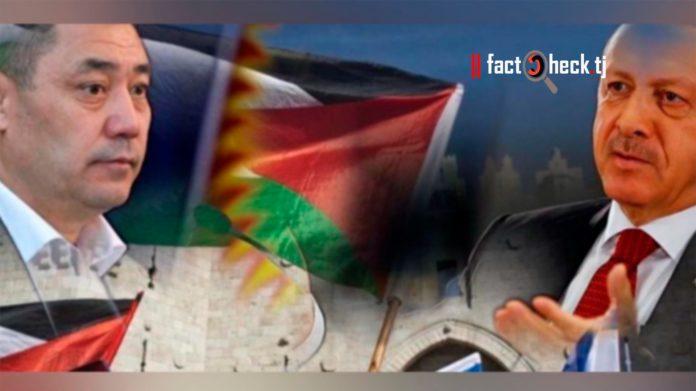 Правда | Эрдоган предложил Жапарову объединиться, чтобы «преподать необходимый урок Израилю»