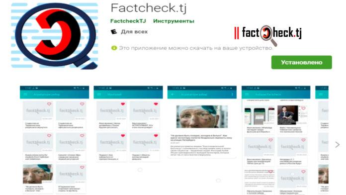 Factcheck.tj