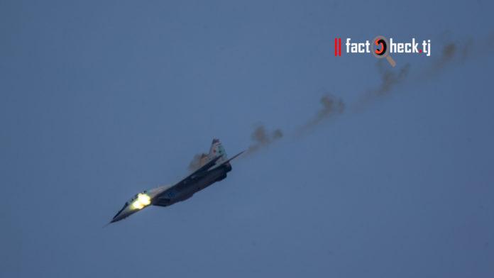 Фейк | Тоҷикистон дар муноқишаи марзӣ ҳавопаймои қиркунандаи МиГ-29-ро ба ҳаво сар дод
