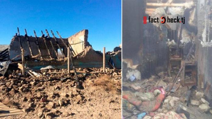 Фейк | В результате пожара дома пострадала семья в Лейлекском районе Кыргызстана