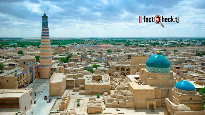 test_Uzbekistan