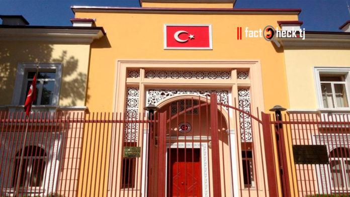posolstva Turciya