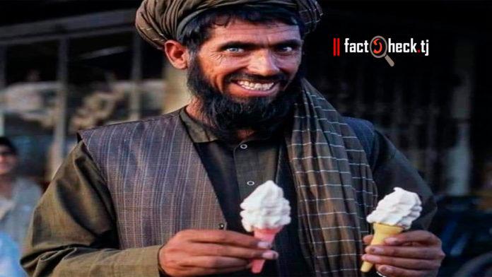 Фейк | Акси толиб* бо ду яхмос